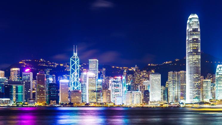 Resultat d'imatges de hong kong